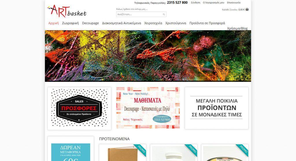 www.artbasket.gr