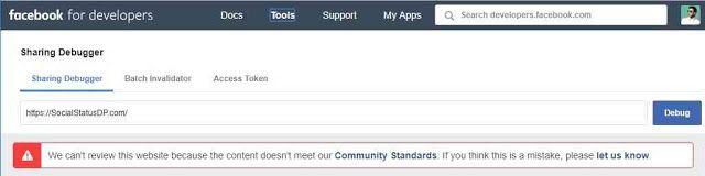 To Facebook μου κλείδωσε το page - domain - σελίδα . Τι μπορώ να κάνω;