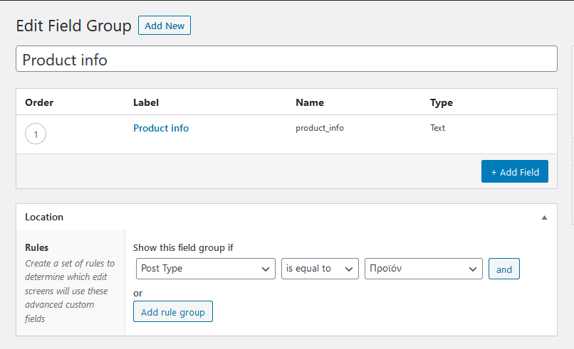 create and assign an ACF text field to a woocommerce product