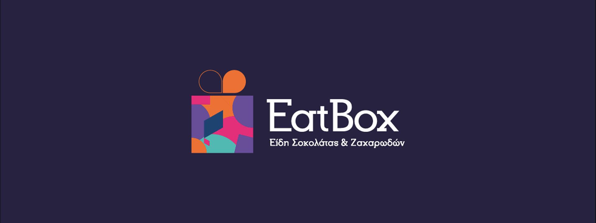 λογότυπο eatbox