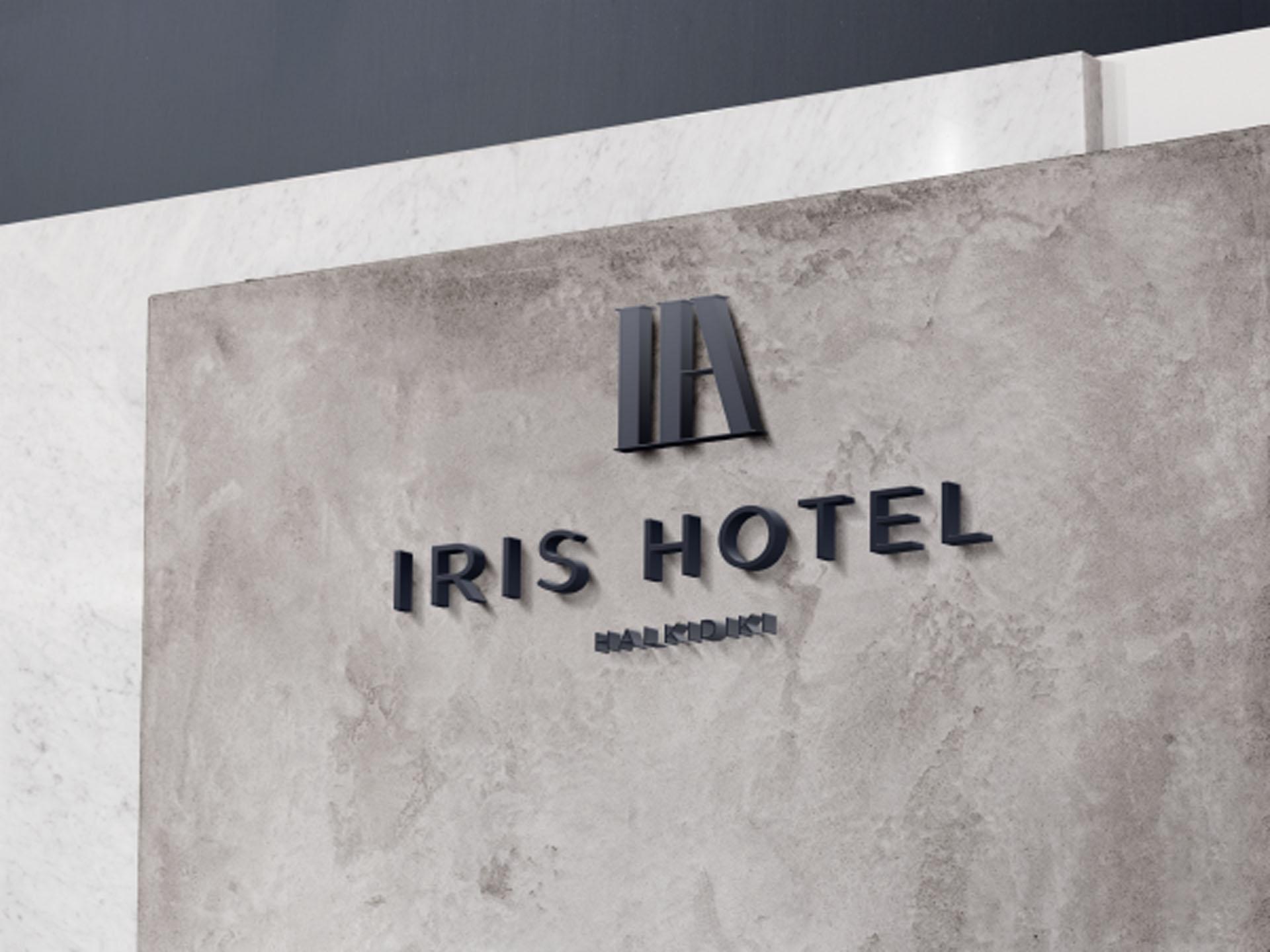 λογότυπο iris