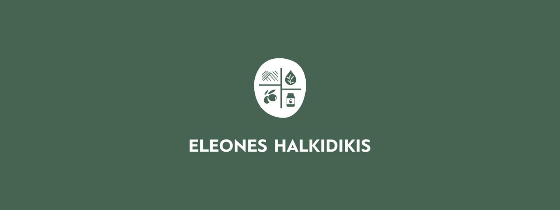λογότυτο θεσσαλονίκη